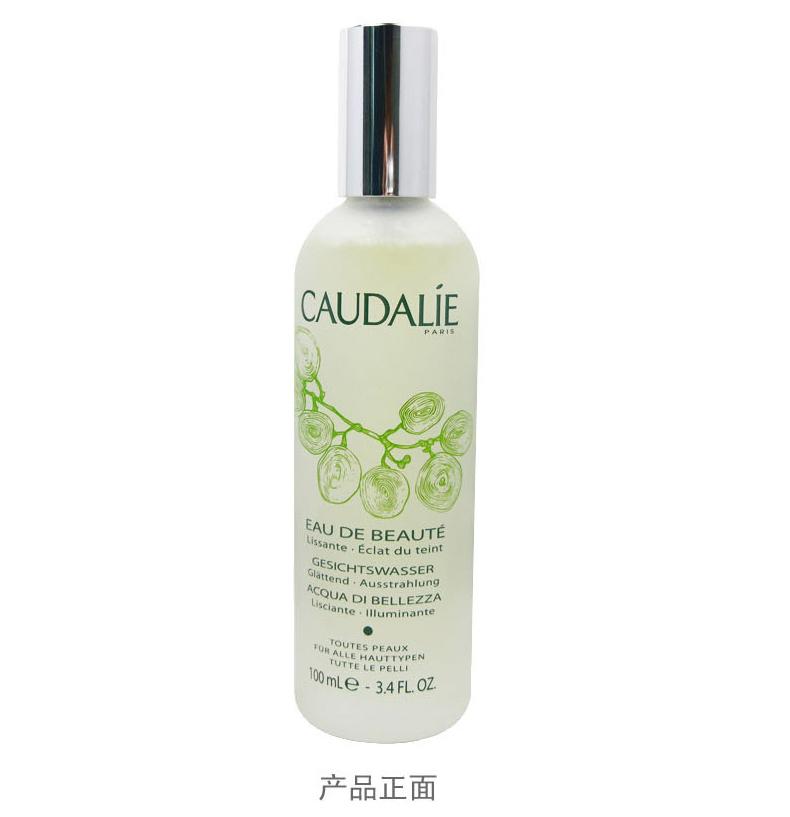 【国内现货】Caudalie欧缇丽皇后水 大葡萄活性精华爽肤水100ml