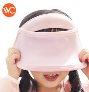 <粉色>韩国VVC儿童防晒帽 防紫外线