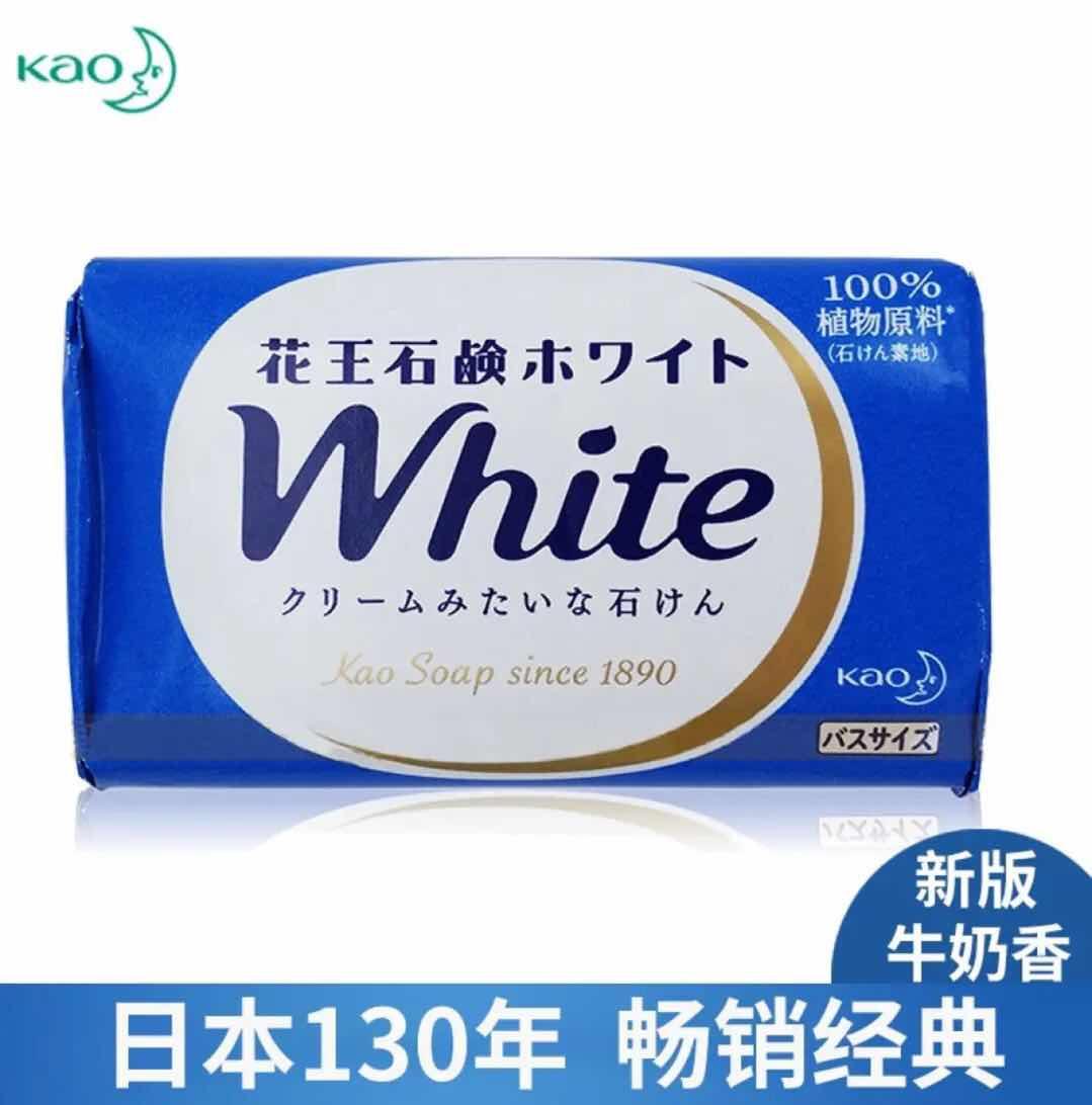 KAO花王White植物牛奶 美白保湿 沐浴美肤香皂18年新包装