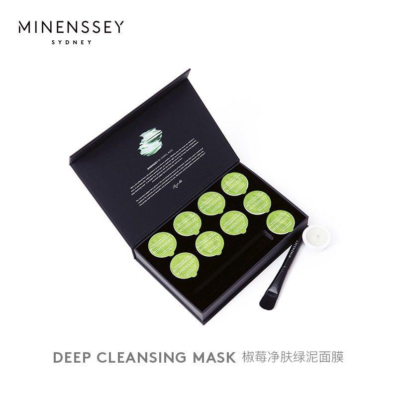【国内现货】Minenssey/蔓索 椒莓净肤绿泥面膜 清洁款