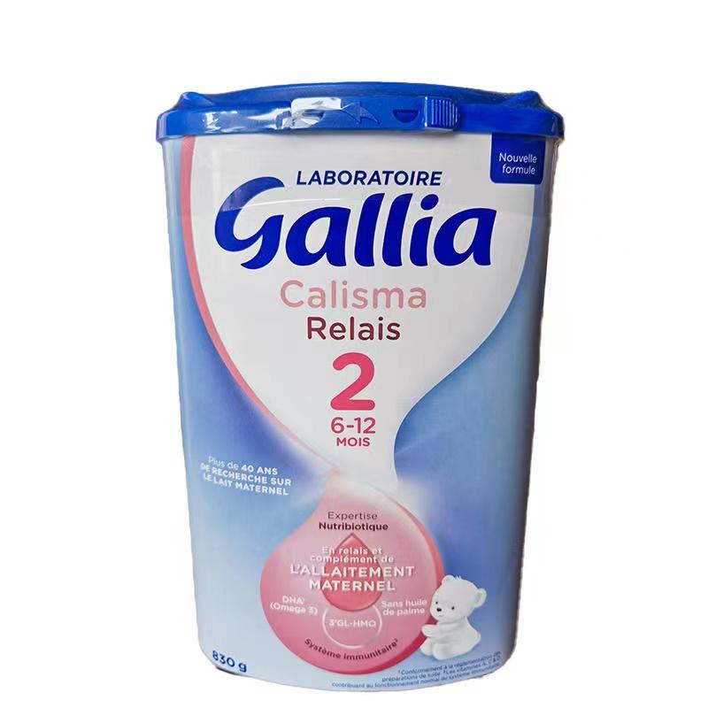 法国直邮 佳丽雅 Gallia 2段近母乳型-900克 6罐装
