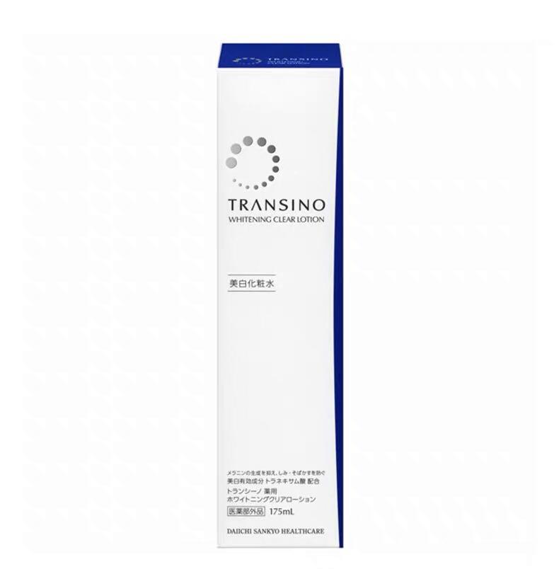 日本一三共TRANSINO白皙提亮保湿滋润 化妆水175ml