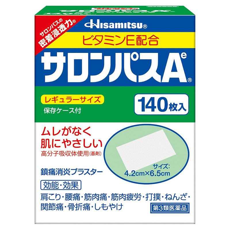 日本 Hisamitsu 久光制药 撒隆巴斯Ae消痛贴 高分子腰颈肩贴 140片