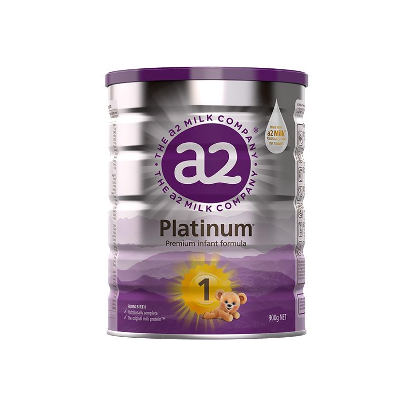 【3罐装】澳洲直邮包税 a2 Platinum 白金版婴幼儿奶粉1段900g ×3罐(适合0-6个月宝宝)