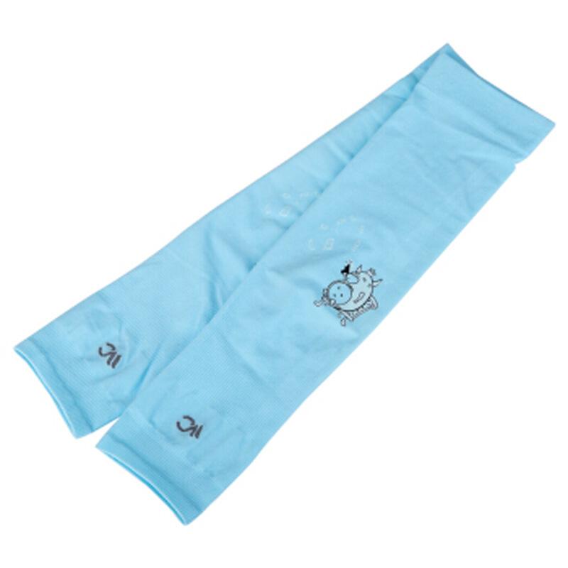 【2件装】韩国VVC 冰丝防晒卡通袖套儿童款 多色可选