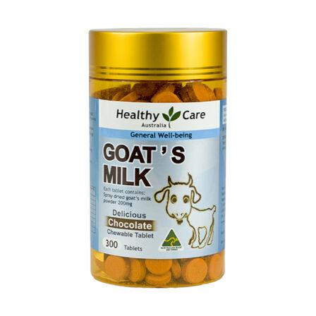 澳洲药房直邮 Healthy Care羊奶片巧克力味 300粒