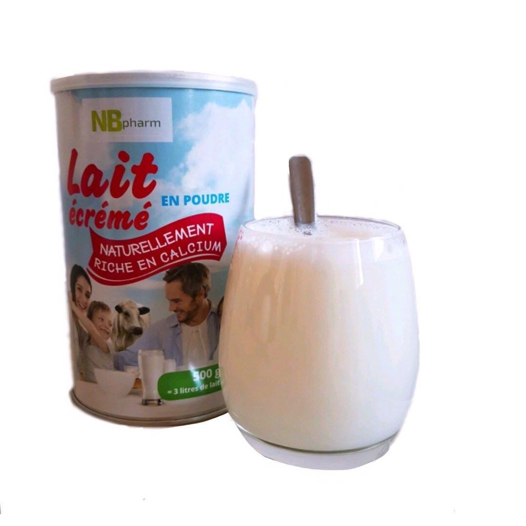 法国NBpharm 成人高钙低脂牛奶粉500g