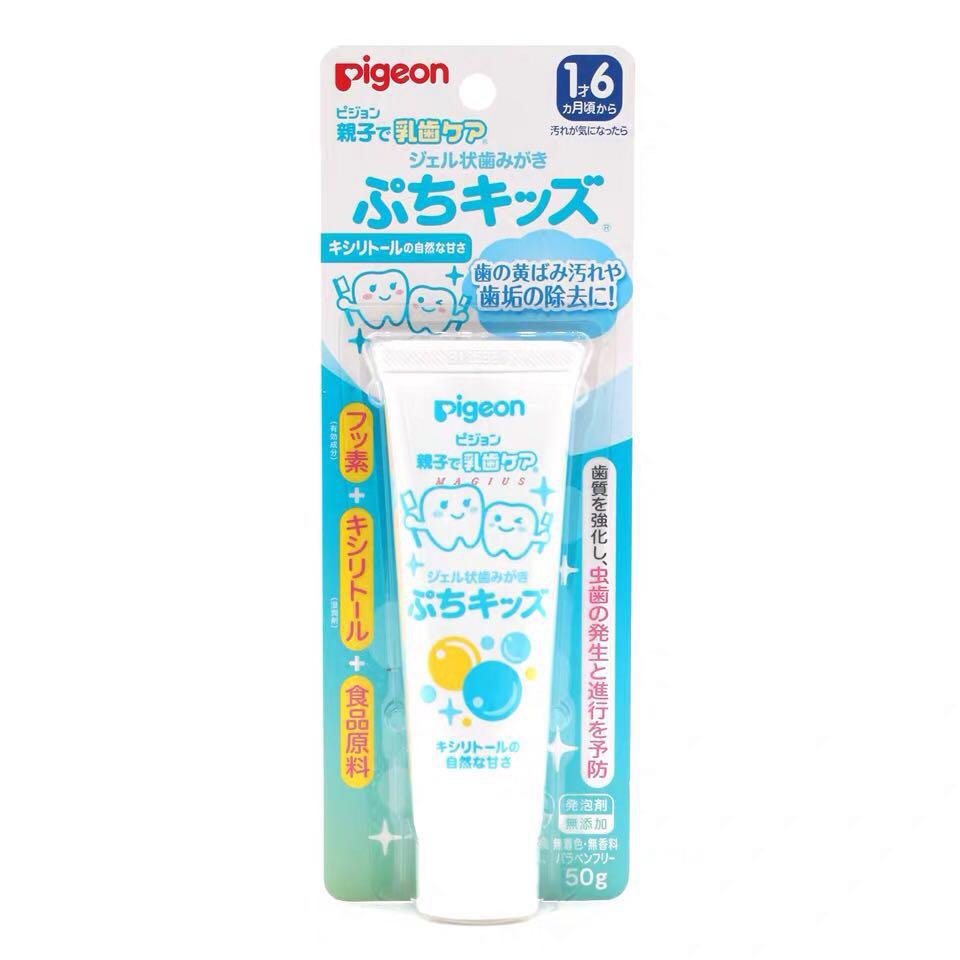 贝亲Pigeon婴儿啫喱牙膏宝宝儿童 防蛀去渍牙膏 原味