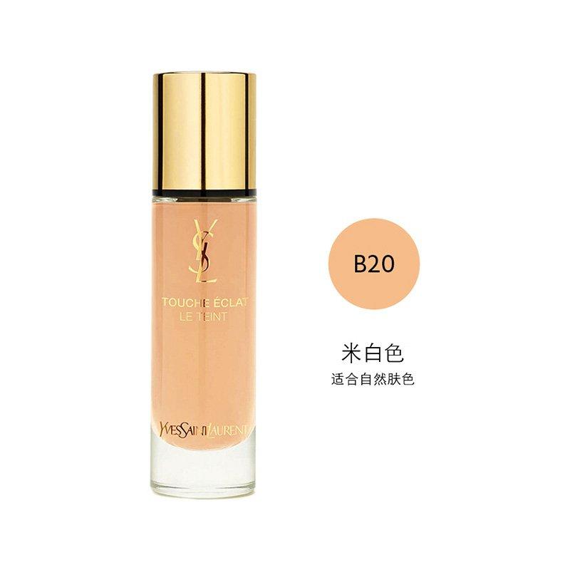 【香港直邮】法国YSL 圣罗兰明彩透亮超模粉底液#B20
