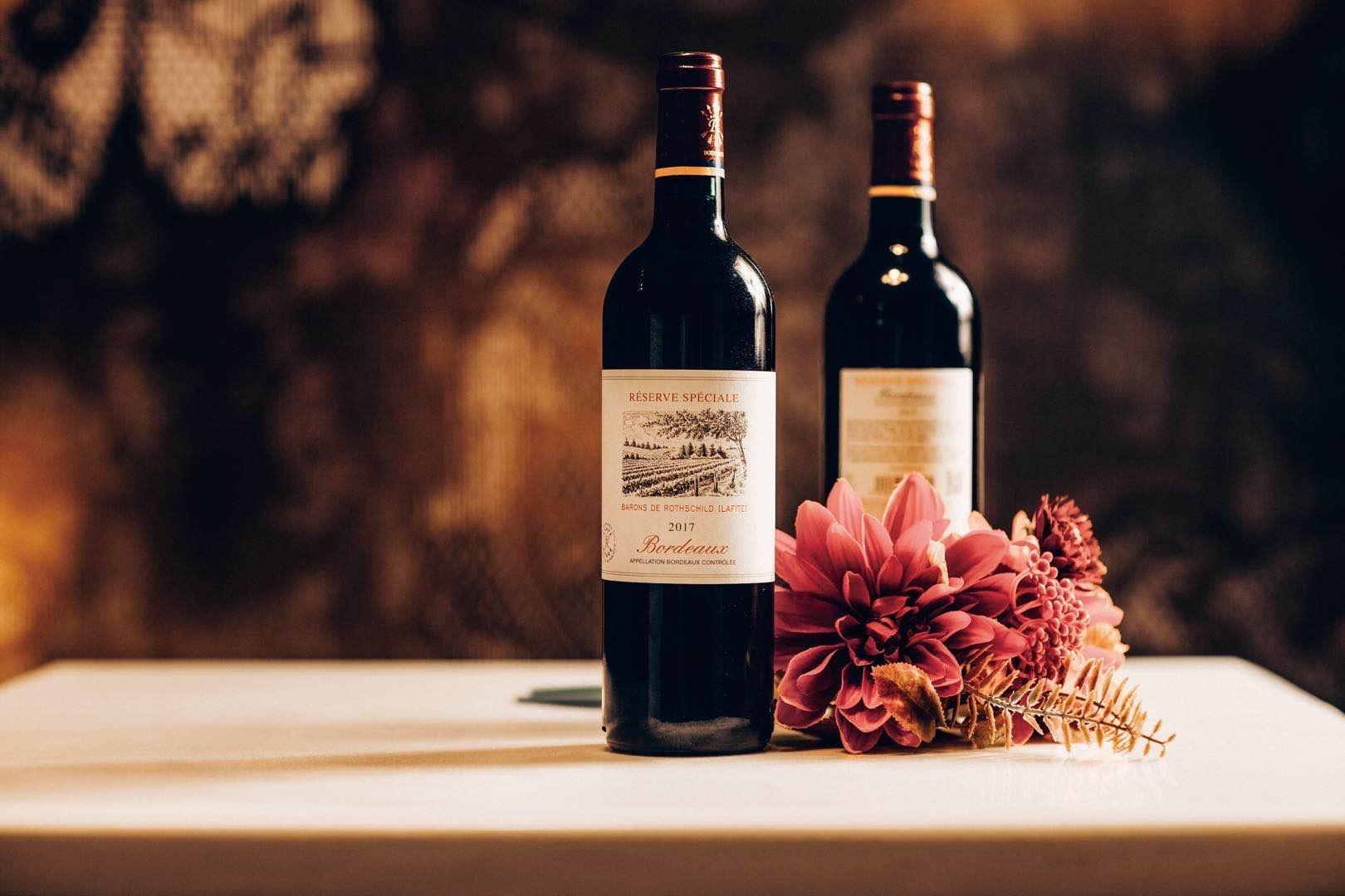【国现秒发】6瓶装 罗斯柴尔德珍藏红酒波尔多干红(2017年份)