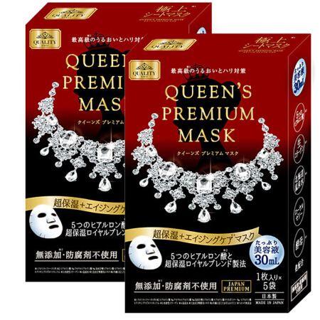 日本 QUALITY 皇后秘密红色 超保湿防老化渗透面膜 5片