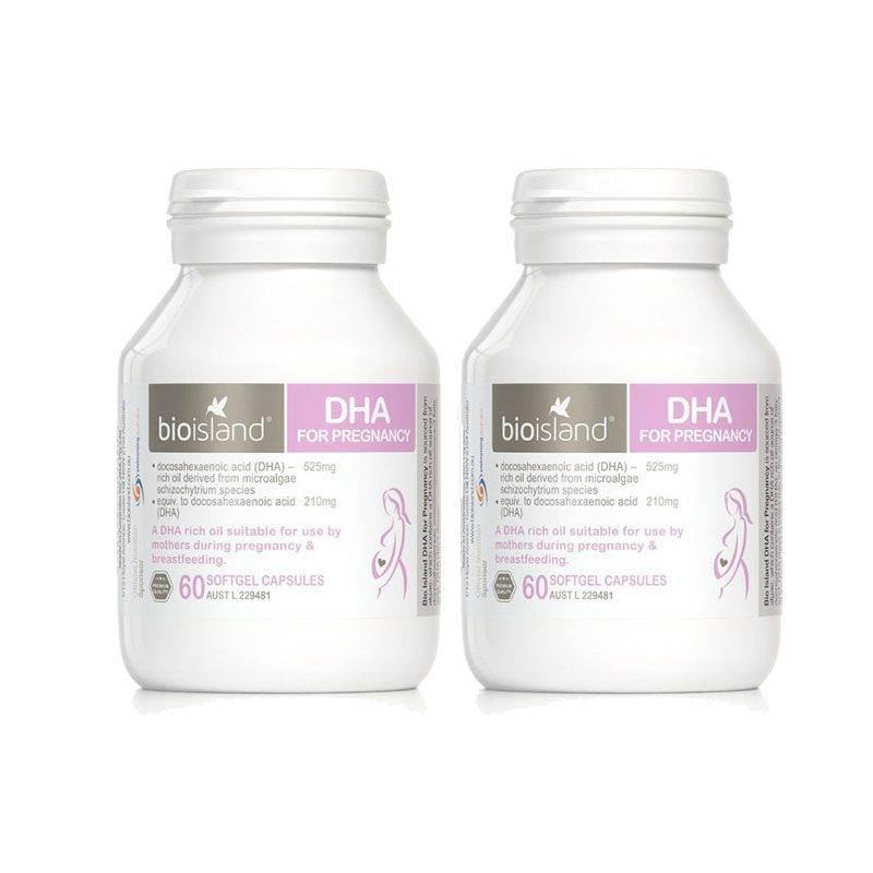 【跨境保税】澳大利亚BioIsland 佰澳朗德 孕妇海藻油DHA软胶囊60粒2瓶装