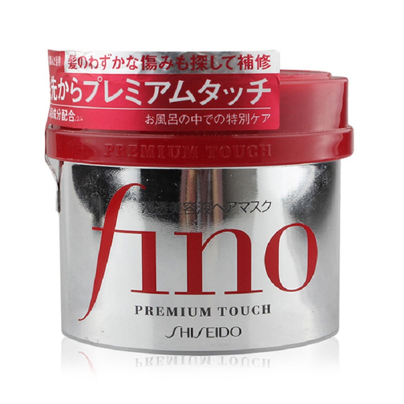 【香港直邮】2罐装 日本 Shiseido 资生堂 Fino渗透护发膜 230g