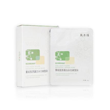 【一般贸易】五盒装 敷尔佳医用透明质酸钠修复贴面膜 医美面膜 绿膜5片/盒