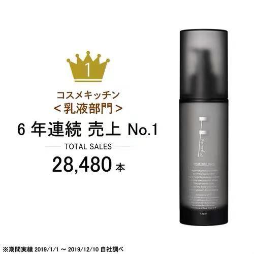 【国内现货】日本有机 F organics石榴大马士革玫瑰保湿乳液125ml